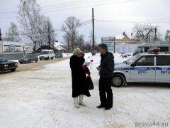 image akciya_8_marta_sharya_avtoshkola_gibdd_18-jpg