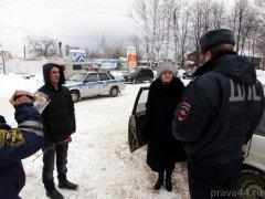 image akciya_8_marta_sharya_avtoshkola_gibdd_25-jpg