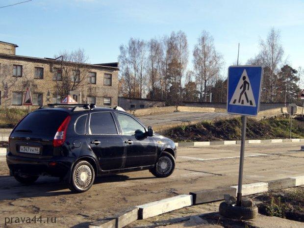 image sharya_avtoshkola_vozhdenie_avtodrom_11-jpg