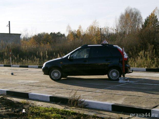 image sharya_avtoshkola_vozhdenie_avtodrom_12-jpg