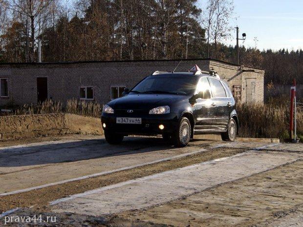 image sharya_avtoshkola_vozhdenie_avtodrom_13-jpg