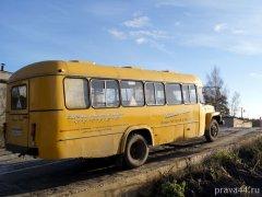 image sharya_avtoshkola_avtobus_avtodrom_18-jpg