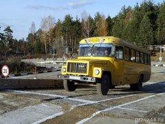 image sharya_avtoshkola_avtobus_avtodrom_21-jpg