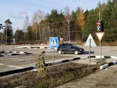 image sharya_avtoshkola_vozhdenie_avtodrom_03-jpg