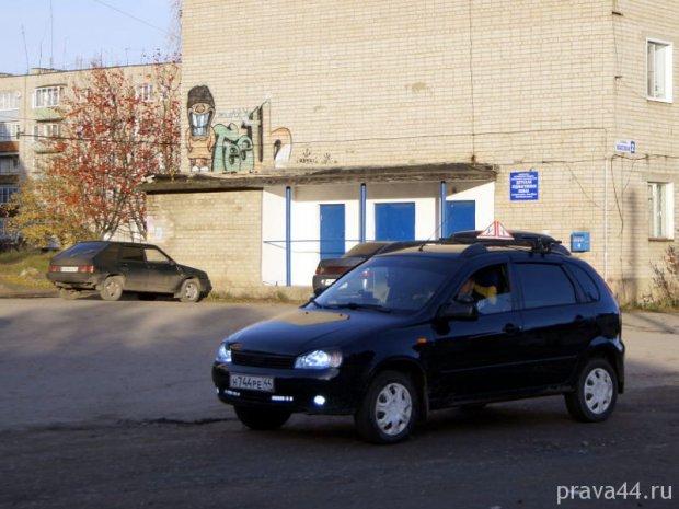 image sharya_avtoshkola_vozhdenie_praktika_19-jpg