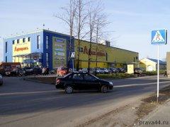 image sharya_avtoshkola_vozhdenie_praktika_15-jpg
