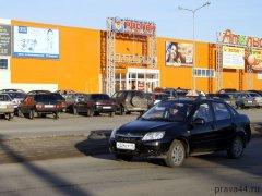 image sharya_avtoshkola_vozhdenie_praktika_17-jpg